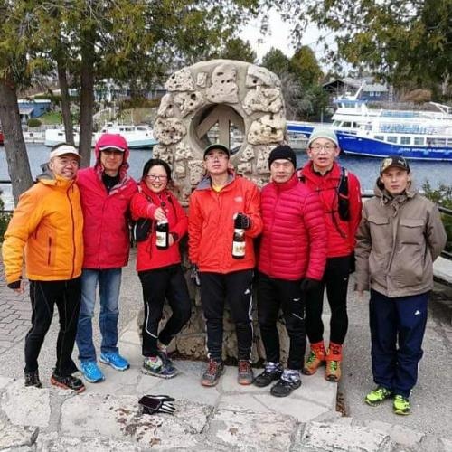 Bruce Trail Run Completion 2018