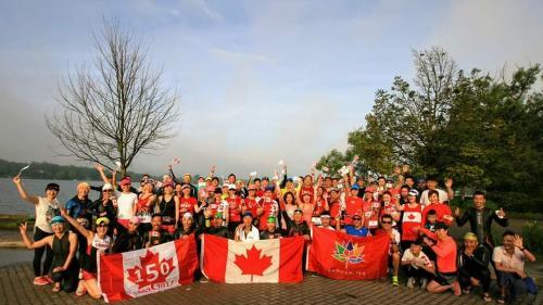 Canada Day Group Run 2017 Lake Wilcox